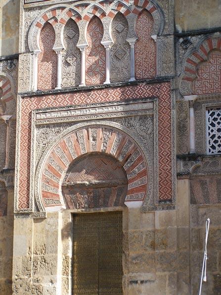 La Mezquita, puerta al-Hakan II