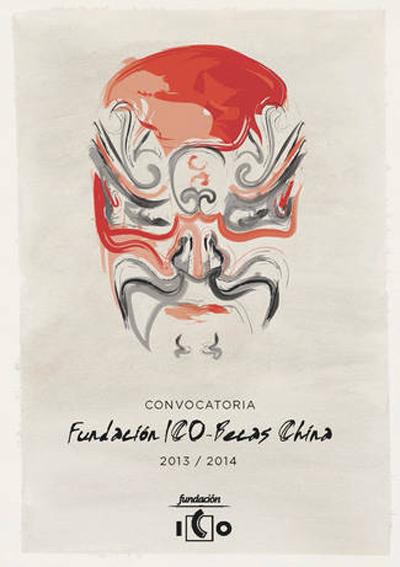 Convocatoria Fundación ICO-Becas China 2013-2014