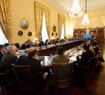 El Consejo de Cooperación Bibliotecaria de España aprueba su primer Plan Estratégico