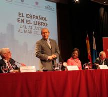 Presentación en Madrid del VI Congreso Internacional de la Lengua Española