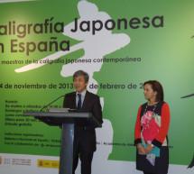 """La Biblioteca Nacional de España presenta la exposición """"Una imagen vale más que mil palabras"""""""