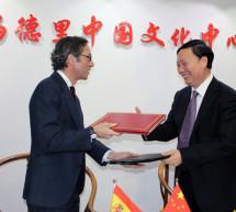 España y China firman un Programa de Cooperación en los ámbitos de la Cultura, la Juventud y el Deporte para los años 2013 a 2016