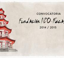 Fundación ICO abre el plazo de su programa de Becas China