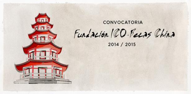 Fundación ICO. Becas China 2014-2015