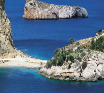 Ibiza se promociona en la feria de turismo más importante del Benelux con el GCPHE