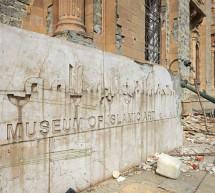Una misión de emergencia de la UNESCO iniciará la rehabilitación del Museo de Arte Islámico del Cairo