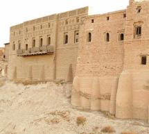 Sitios de Iraq, Japón, Países Bajos y Arabia Saudita inscritos en la Lista del Patrimonio Mundial