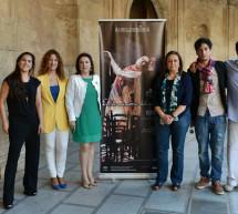 José Enrique Morente se suma al Ballet Flamenco de Andalucía para el ciclo 'Lorca y Granada' de este verano