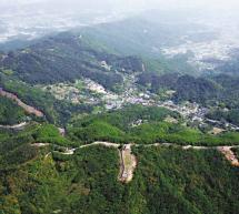 Cuatro nuevos sitios culturales inscritos en la Lista del Patrimonio Mundial de la UNESCO