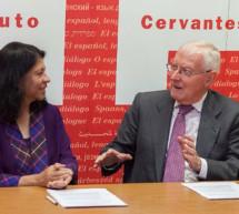 El Instituto Caro y Cuervo de Colombia se instala en la sede central del Instituto Cervantes en Madrid