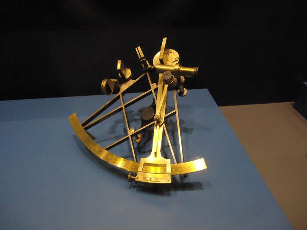 MAN y Museo Naval, exposición: El último viaje de la Fragata Mercedes