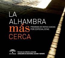 La Alhambra de Granada registra el mejor año turístico de la historia y bate récord de visitantes