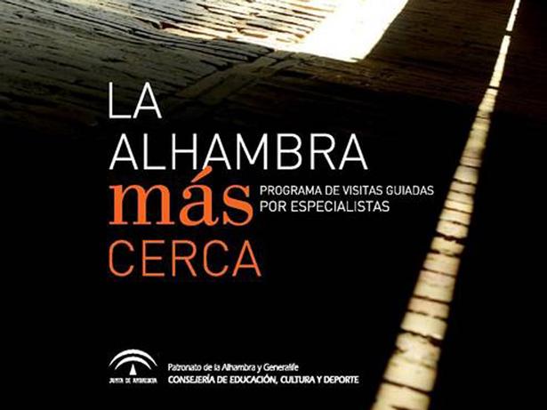 LA-ALHAMBRA-Visita-Guiada-b