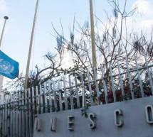 """La Directora General de la UNESCO condena el crimen """"horrible"""" y """"sin precedentes"""" contra Charlie Hebdo"""