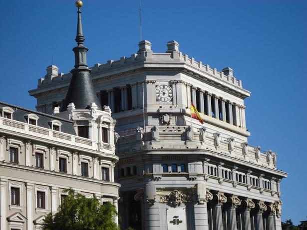 Instituto Cervantes. Sede central de Madrid. Foto: © patrimonioactual.com