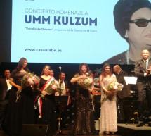 Dos conciertos homenaje a Umm Kulzum se celebraron en Madrid y Córdoba