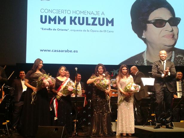 Concierto homenaje a UNN KULZUM en CaixaForum. Foto: © patrimonioactual.com