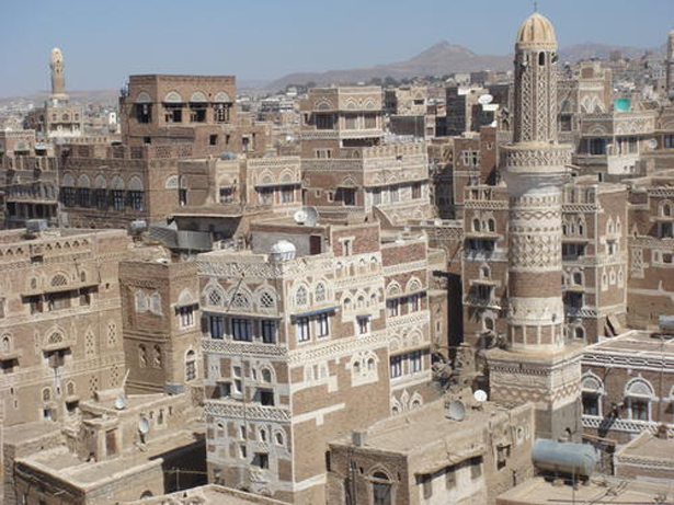 UNESCO. ©UNESCO/M. Gropa - Ciudad vieja de Sana'a, Yemen