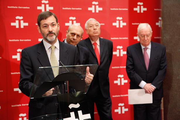 De Izq. a dcha. Rodriguez-Ponga; Wert; García-Margallo y García de la Concha