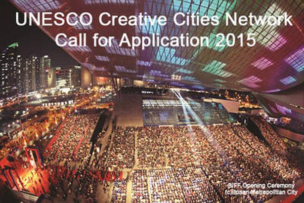 Red de Ciudades Creativas de la UNESCO 2015