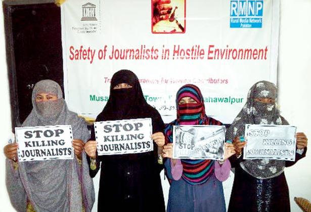 UNESCO. Seguridad RMNP / PIDC UNESCO de proyecto de formación de periodistas implementado en zonas rurales de Pakistán. © RMNP