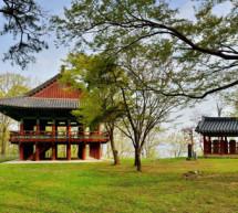 Sitios de China, Irán, Mongolia, Singapur y República de Corea inscritos en la Lista del Patrimonio Mundial