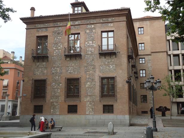 Sede de la Secretaría de Estado de Cultura de España. Foto: © patrimonioactual.com