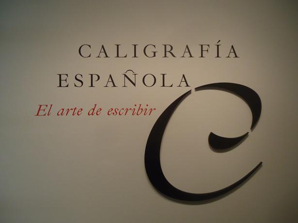 Caligrafía española. El arte de escribir, en la BNE