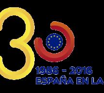 Los ciudadanos acaban de elegir el logo para los 30 años de España en la UE