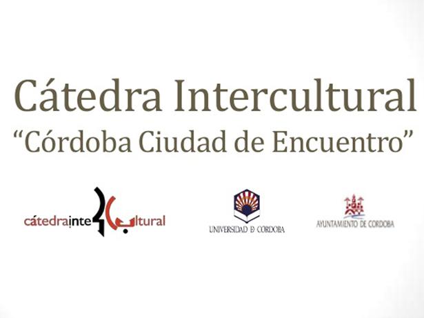 """V Premio sobre Investigación e Innovación para la Interculturalidad """"Inca Garcilaso"""""""
