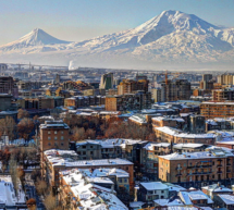 Armenia acoge la trigésima octava reunión del Pleno de los Miembros Afiliados de la OMT