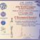 47º Congreso Mundial sobre la investigación de la danza de CID-UNESCO del 1 al 5 de noviembre de  2016