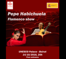 "El Instituto Cervantes se pone ""flamenco"" en Oriente Medio"