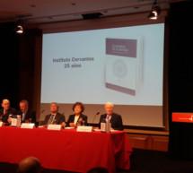 """Presentación de Anuario 2016 """"El español en el mundo"""" en el Instituto Cervantes"""
