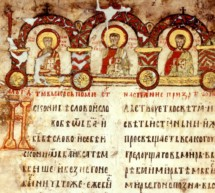 Evangelio de Miroslav, joya de la cultura Serbia