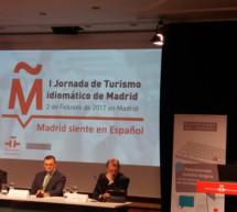 El Cervantes fomentará el turismo idiomático de calidad en Madrid
