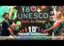 Cómo puede la UNESCO mejorar su compromiso con la juventud: preguntemos a los jóvenes