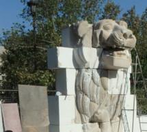 La UNESCO restaura el León de Al-lāt, emblema de Palmira